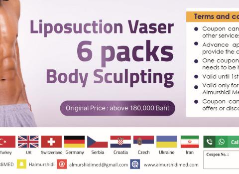 Best Vaser Liposuction in Thailand