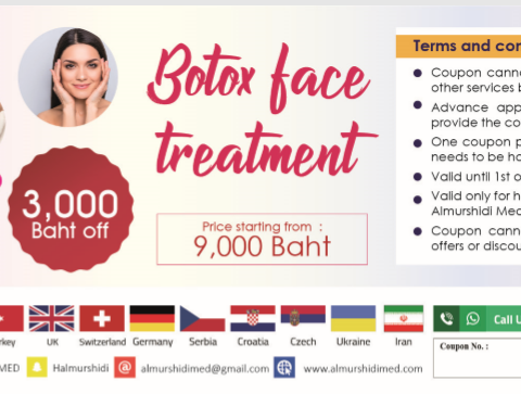 Best Botox Injection Prices in Thailand
