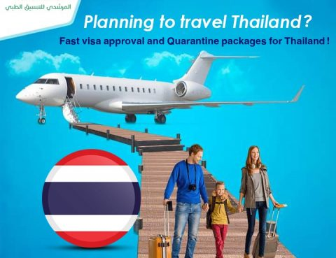 Medical Visa Processing in Thailand