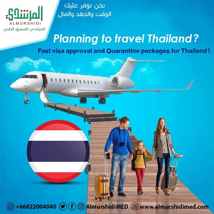 Medical Visa Processing in Thailand