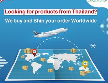 Erectile Dysfunction Products from Thailand