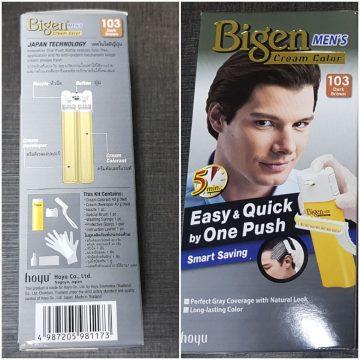 Bigens Mens Cream Color
