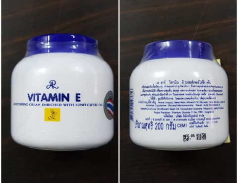 Ar Vitamin E Cream the Best in Thailand
