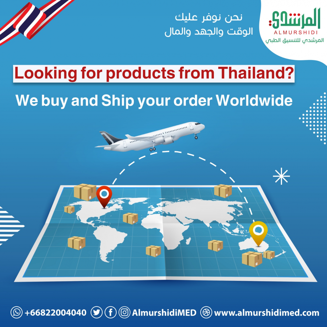 Thailand Products Worldwide Shipments