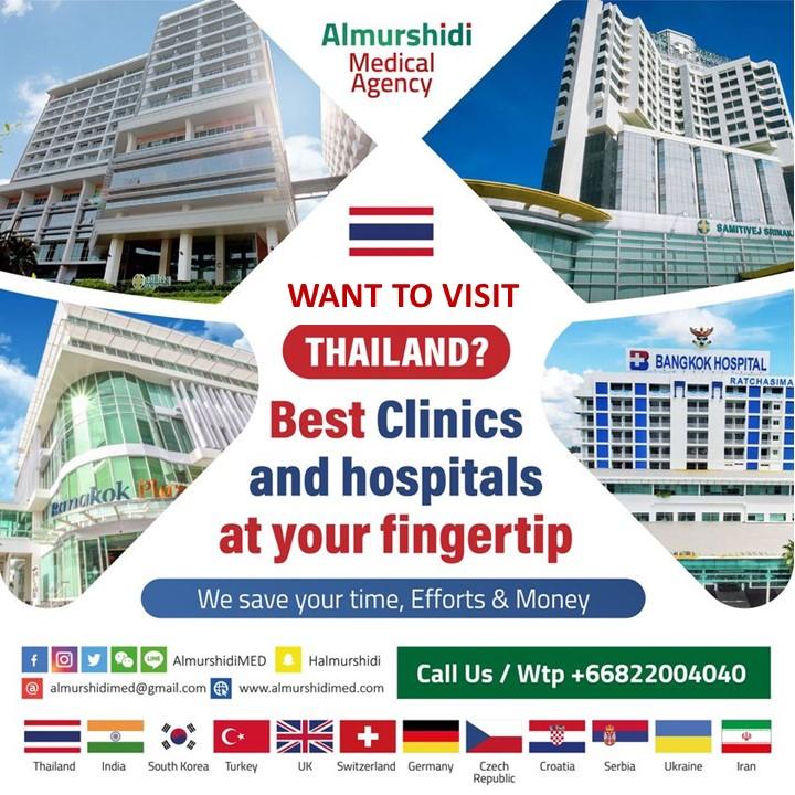 Hospitals in Thailand