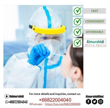 COVID19 PT-PCR