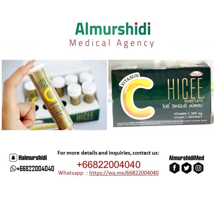 Vitamin C Hicee Sweetlets